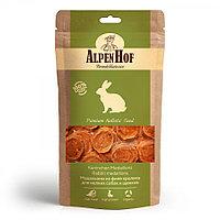 Лакомство для собак AlpenHof Медальоны из кролика