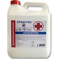 Антисептик 5 литров на спиртовой основе