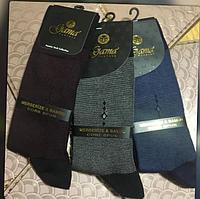 Элитные мужские носки Gama