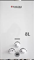 Газовый проточный водонагреватель с естественным типом тяги SYNTAZ OT-8L