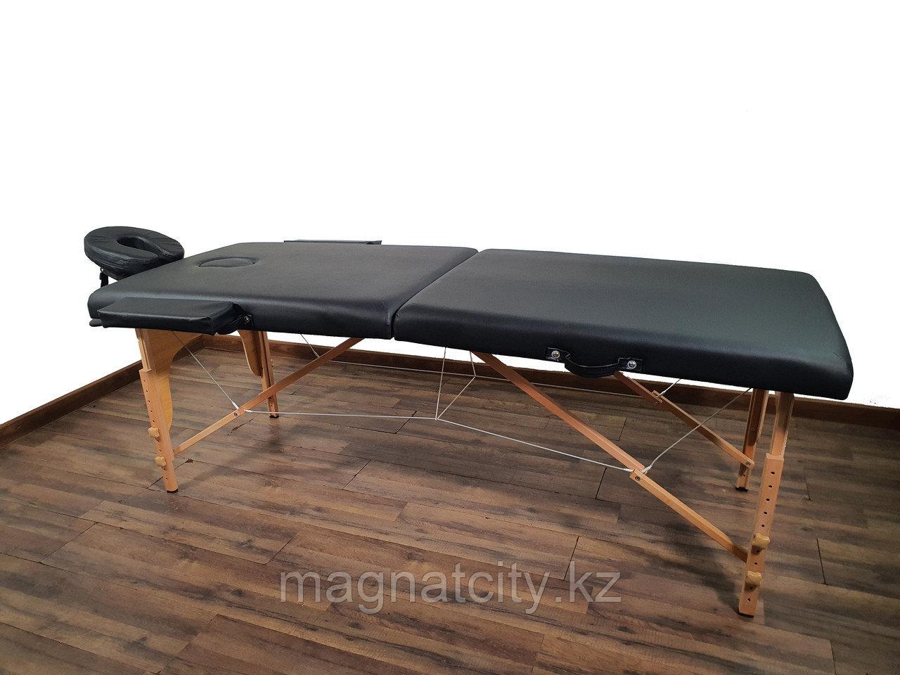 Массажный стол складной, с чехлом