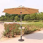 Зонт летний ART.Home с подставкой (d=2.7м), зеленый/бронза/бежевый, фото 5
