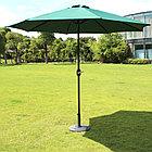 Зонт летний ART.Home с подставкой (d=2.7м), зеленый/бронза/бежевый, фото 6