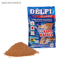 Прикормка Delfi Classic карп/карась, подсолнух/ваниль, вес 0,8 кг