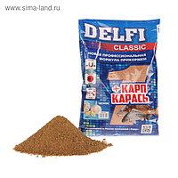 Прикормка Delfi Classic карп/карась, чеснок, вес 0,8 кг