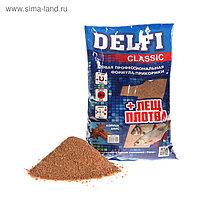 Прикормка Delfi Classic лещ/плотва, корица/анис, вес 0,8 кг