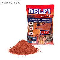 Прикормка Delfi Feeder-река мотыль/червь, вес 0,8 кг