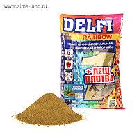 Прикормка Delfi Rainbow Лещ-Плотва конопля/кориандр, зелёный, вес 0,8 кг.