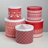 Набор подарочных коробок 5 в 1 'Скандинавские узоры', 13 x 1419.5 x 20 см