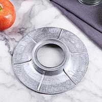 Стерилизатор для банок, литой алюминий, d-20 см