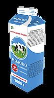 Молоко Умут и Ко 2,5%