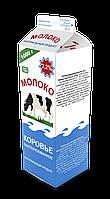 Молоко Умут и Ко 3,2%