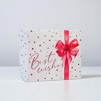 Коробочка для кондитерских изделий Best Wishes 17 x 20 x 6 см (комплект из 5 шт.)