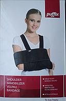 Бандаж вельпо (повязка дезо) для руки и предплечья, Puffix PF-2302