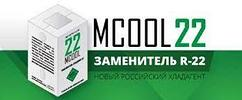 Заменитель Фреон R22, (Россия), 11.3 кг