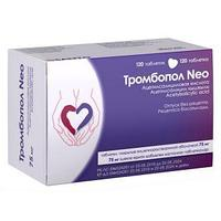 Тромбопол Neo 75 мг №120 табл.