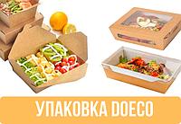 Упаковка для салатов и горячих...