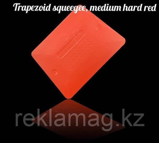 """Ракель """"Трапеция"""", красный, средней жесткости"""