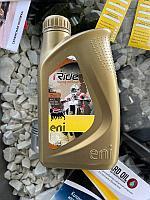 Моторное масло для мотоциклов ENI I-RIDE RACING OFFROAD 10W-50