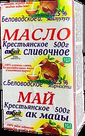 Масло крестьянское сливочное 72,5%