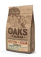 OAKS FARM GF сухой корм для котят Лосось 2кг