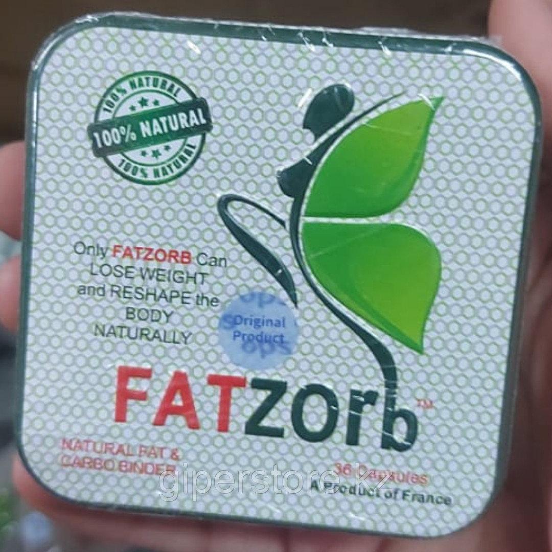Fatzorb (Фатзорб) для похудения, 36 капсул, Франция. - фото 1