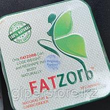 FATZORB (Фатзорб), капсулы для безопасного похудения, 36 капсул,  Франция.