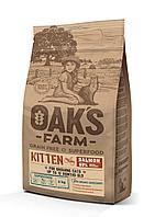 OAKS FARM GF сухой корм для котят Лосось 6кг