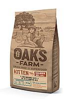 OAKS FARM GF сухой корм для котят Лосось 18кг, фото 1