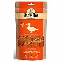 Лакомство для собак AlpenHof Медальоны из утки
