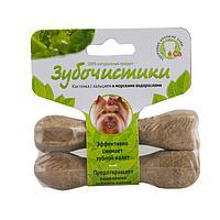 Лакомства Деревенские для собак зубочистки Водоросли