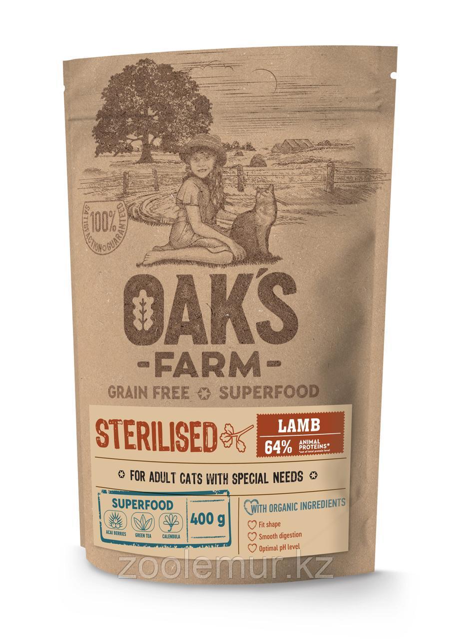 OAKS FARM GF сухой корм для стерилизованных кошек Ягненок 400гр