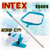 Набор для чистки бассейна INTEX 239 см