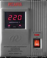 Стабилизатор РЕСАНТА 1000/1 ACH Ц (2000Вт)