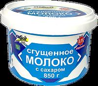 Цельное сгущенное молоко 850гр