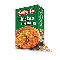 Приправа для курицы Чикен масала (Chicken Masala), 100 г