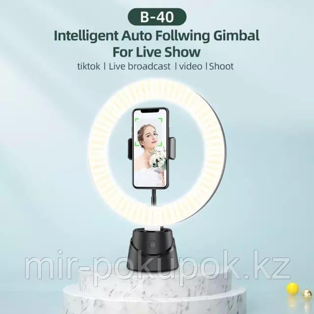 Кольцевая селфи лампа с вращением на 360 градусов, диасметром 26 см