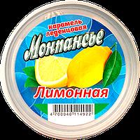 """Леденцы монпасье """"Умут и Ко"""" в ассортименте"""