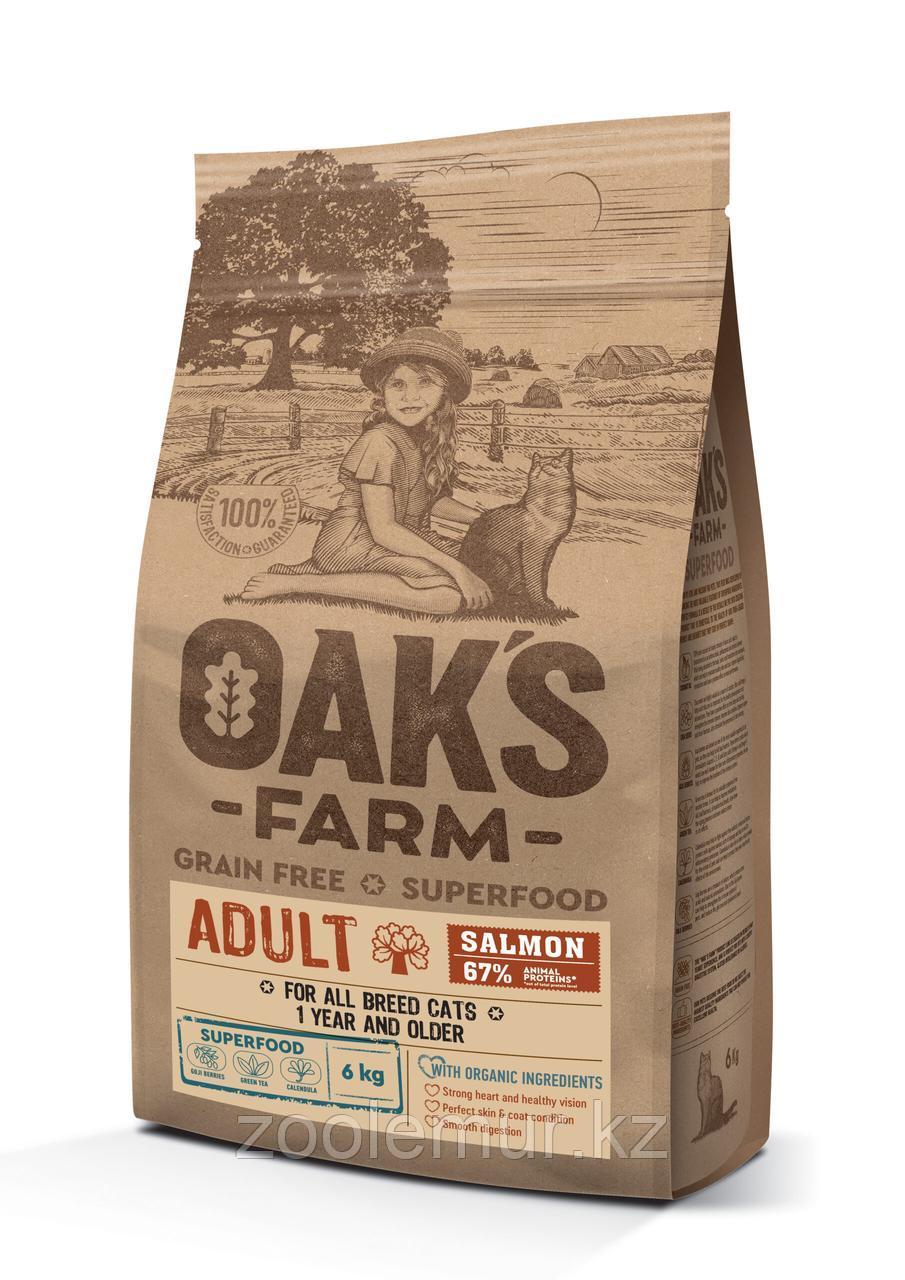 OAKS FARM GF сухой корм для кошек Лосось 6кг