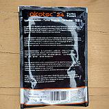 Дрожжи Alcotec Turbo Yeast Classic 24 175гр., фото 2