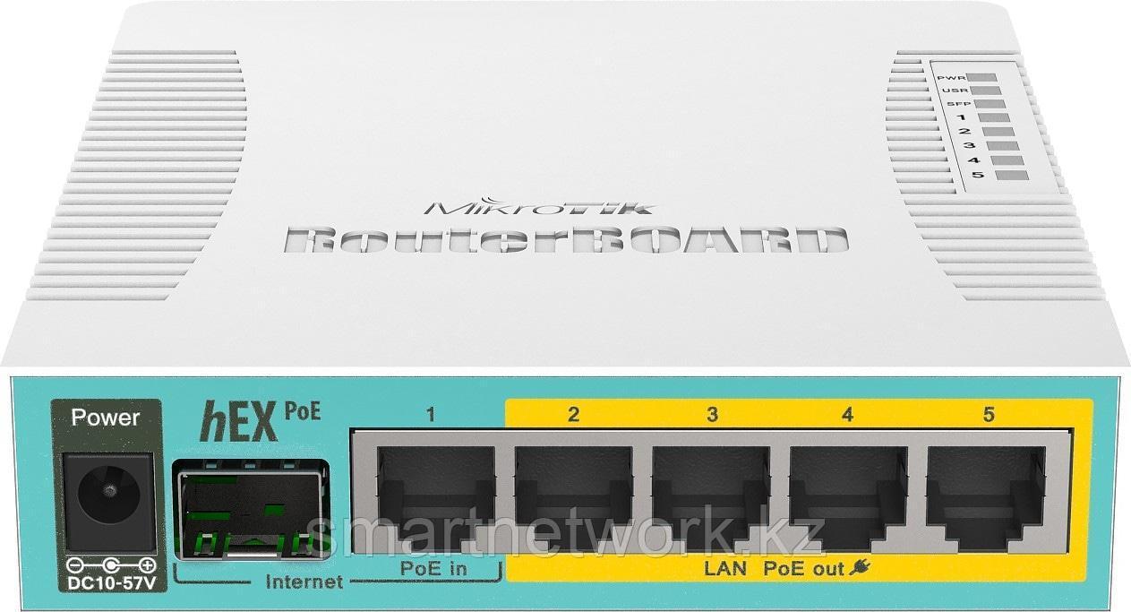 Wi-Fi роутер MikroTik HEX PoE (RB960PGS)