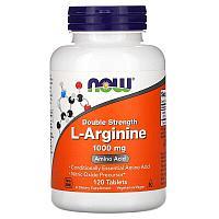 Now Foods, L-аргинин, двойная концентрация, 1000 мг, 120 таблеток