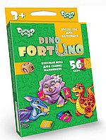 Игра настольная «Dino Fortuno»