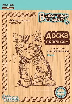 Доски для выжигания. Котик, 2 шт.