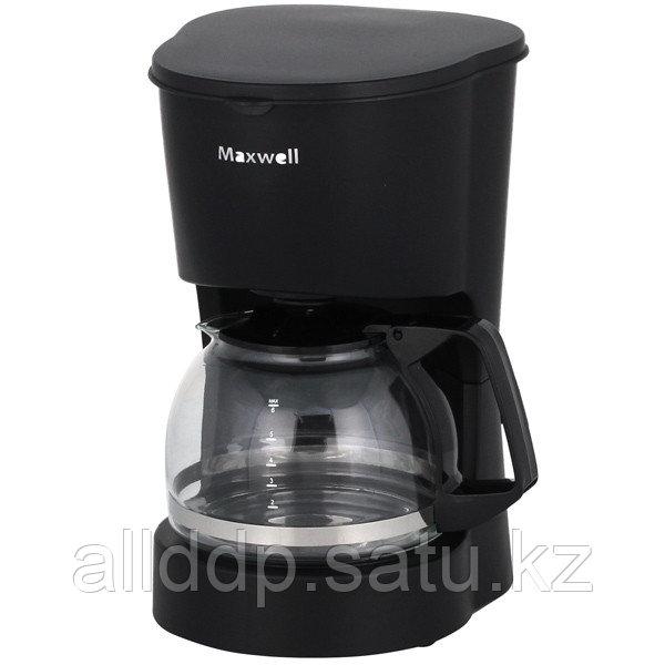 Кофеварка Maxwell MW-1657