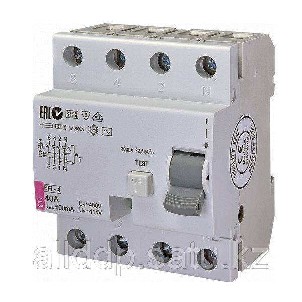 Дифференциальное реле EFI-4 AC 40/0.5