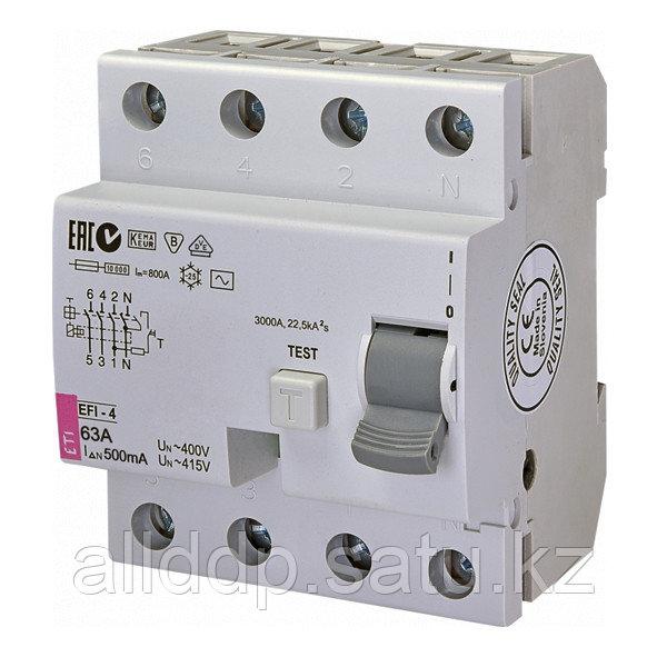 Дифференциальное реле EFI-4 AC 63/0.5