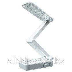 LED светильник KM-6669C