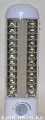 Ручной подвесной фонарь Канмень 40+24 LED КМ 1701