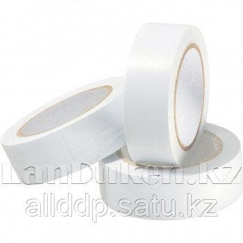 Набор изоленты белого цвета 3 шт - 19 мм * 10 м 88856 (002)